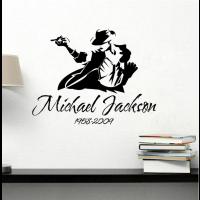 Michael Jackson sticker 1958-2009